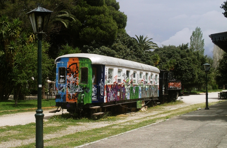 Old Train Station - Nafplio, Greece